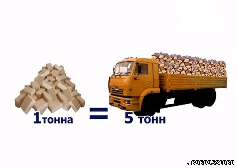 Евродрова или дрова?